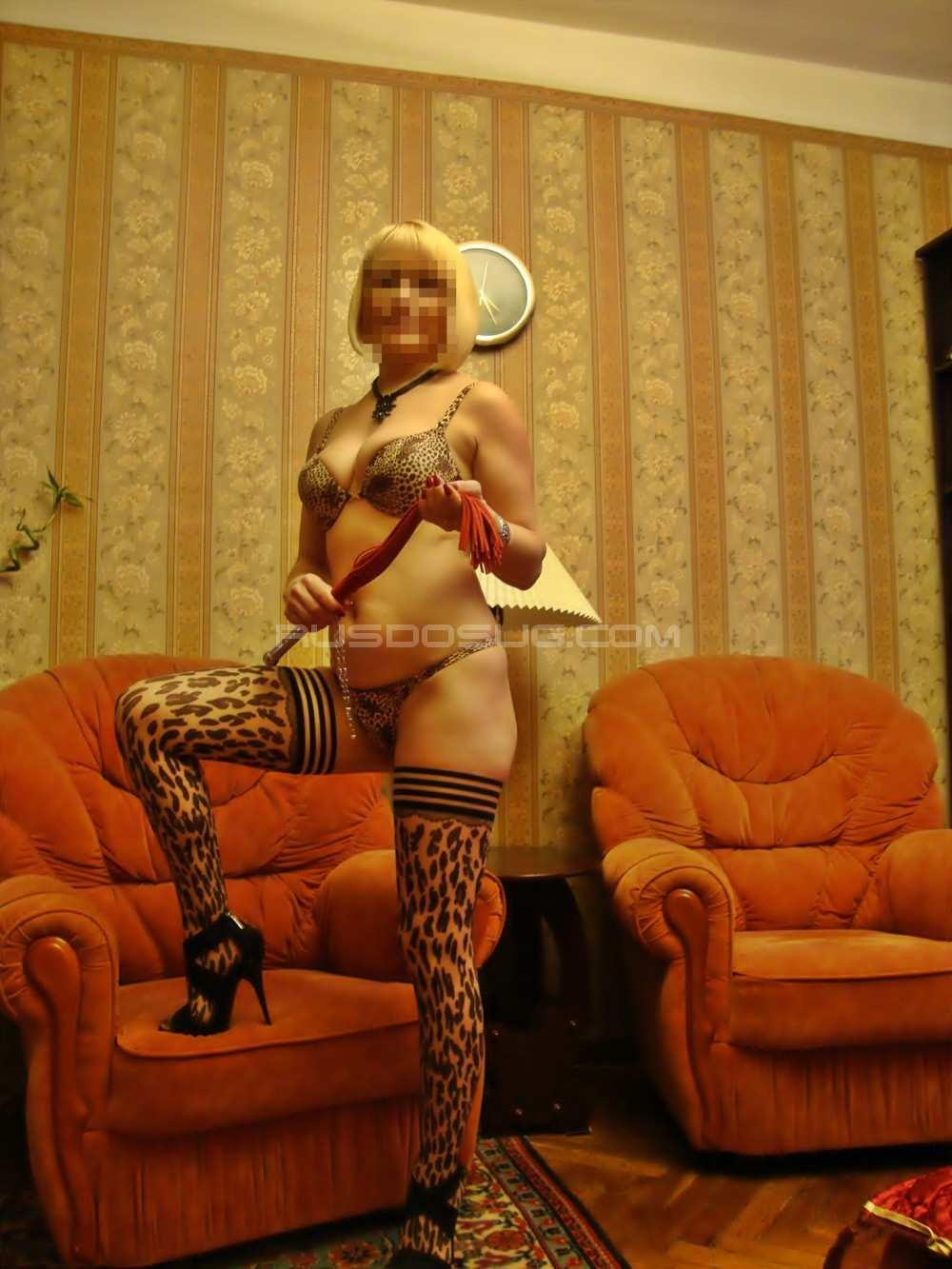 Проститутки Москвы Старше 25